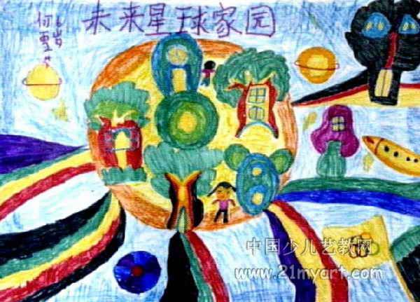 未来星球家园儿童画图片
