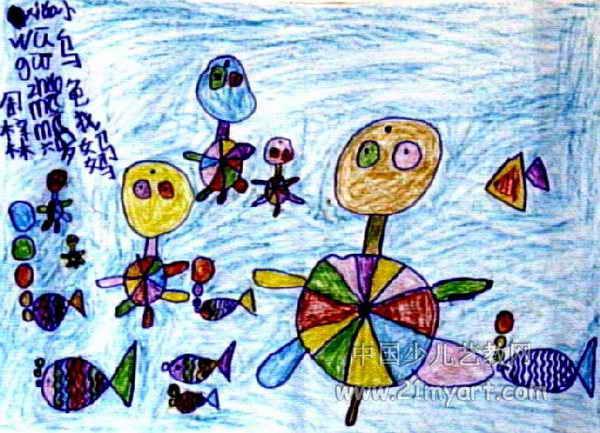 小乌龟找妈妈儿童画