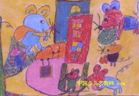 老鼠的新居儿童画图片