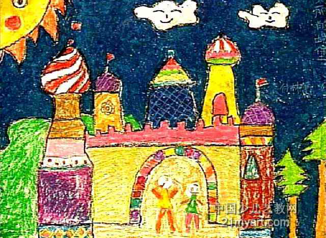 美丽的城堡儿童画,此幅油画棒画大小为467x640像素,作者付林萧,来自