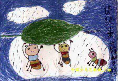 下雨天避雨的小蚂蚁儿童画四岁小朋友绘画作品 儿童画大全