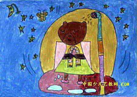 小熊在太空里洗澡儿童画