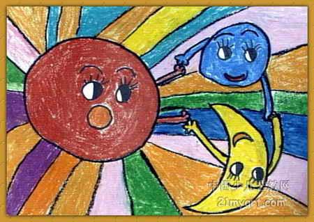 太阳.月亮.地球儿童画2幅图片