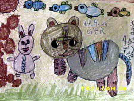 可爱的小老虎儿童画2幅