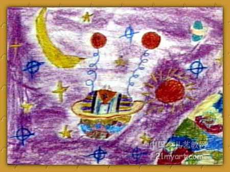我的太空飞船儿童画2幅图片