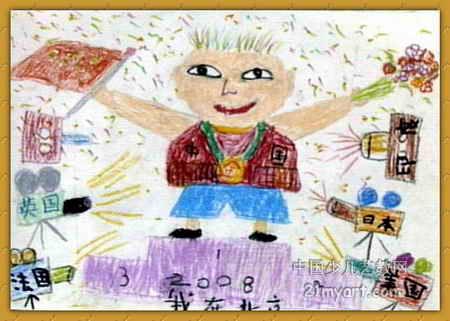 我在北京儿童画属于水粉画