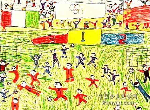 瞧,足球赛儿童画作品欣赏图片