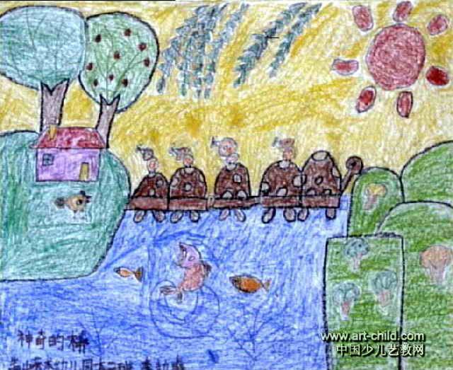 神奇的桥儿童画作品欣赏