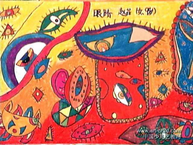 眼睛儿童画
