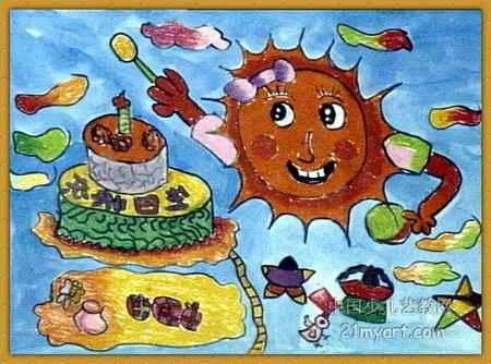 蓝天白云太阳儿童画图片