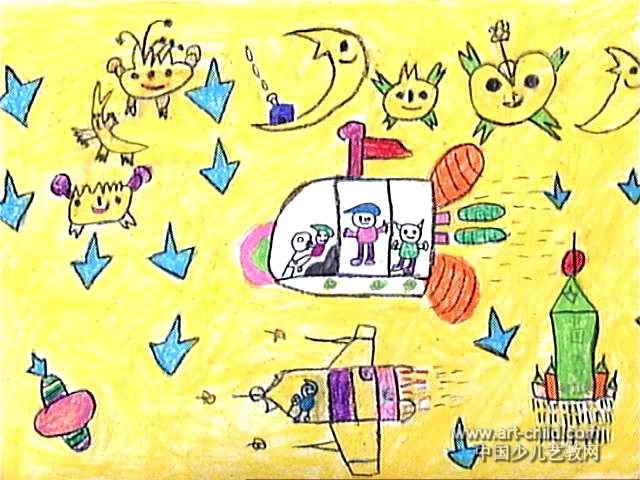 游太空儿童画13幅 第5张图片