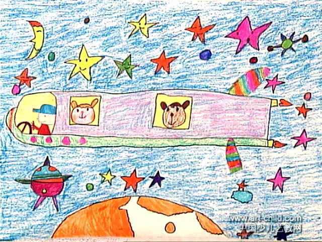 飞向太空儿童画 三 3幅 第2张图片