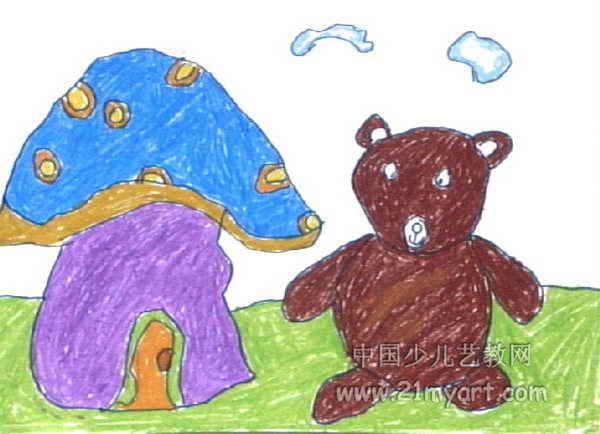 小熊的房子儿童画