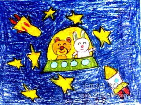 到太空去儿童画2幅图片