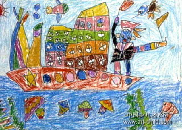 简笔画 儿童画 儿童油画棒画 >> 我长大了儿童画9幅   [1] [2] [3] [4