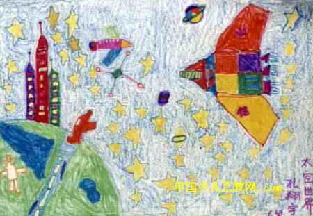 太空世界儿童画11幅 第5张图片