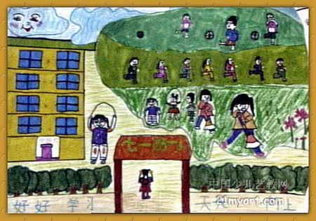 校园一角油画棒儿童画