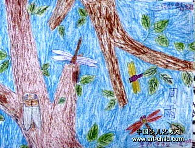 小蜻蜓儿童画图片图片