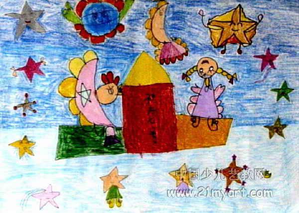 我的神舟七号儿童画