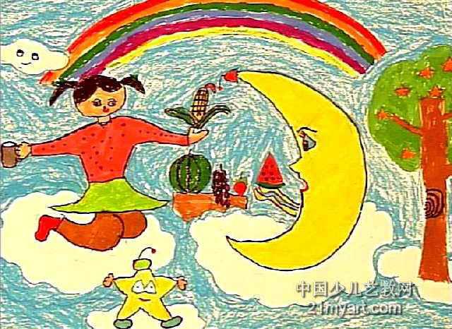 简笔画 儿童画 儿童油画棒画 >> 月亮请我来做客儿童画作品欣赏