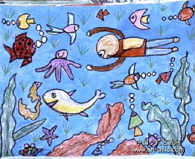 海底世界儿童画(一)8幅