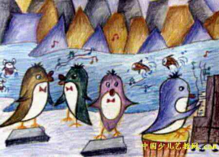 南极音乐会儿童画