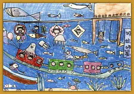 海底游乐场儿童画