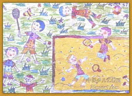 儿童画 课间十分钟/我的课间十分钟儿童画属于装饰画,作品长329px,宽450px,...