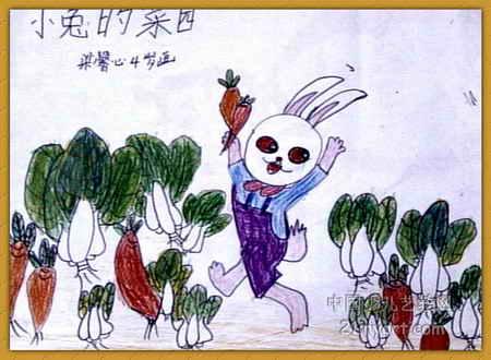 小兔的菜园儿童画