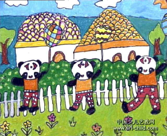 快乐的小熊猫儿童画作品欣赏
