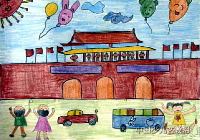 我爱北京天安门儿童画3幅图片