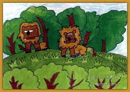 小学儿童画(一)8幅(第7张)狮子官湖新塘图片