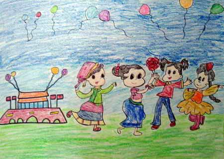 各族人民喜洋洋儿童画