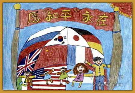 愿和平永在儿童画