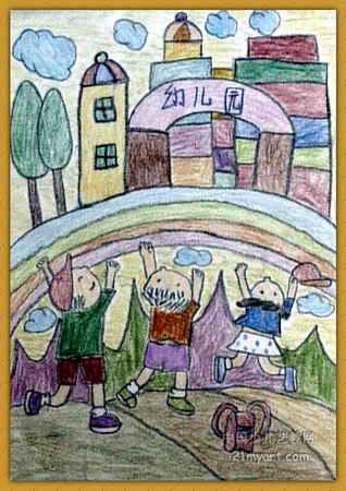 我心中 的幼儿园儿童画-我们的新幼儿园儿童画2幅
