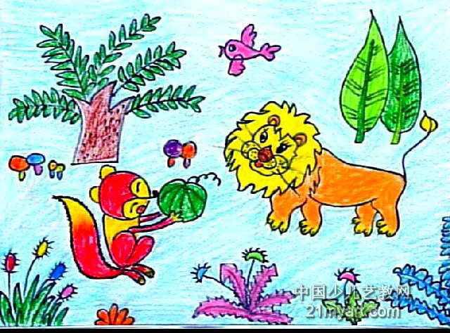 狐狸和狮子儿童画作品欣赏图片