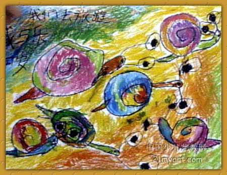 去旅游的蜗牛儿童画 远足运动会儿童画