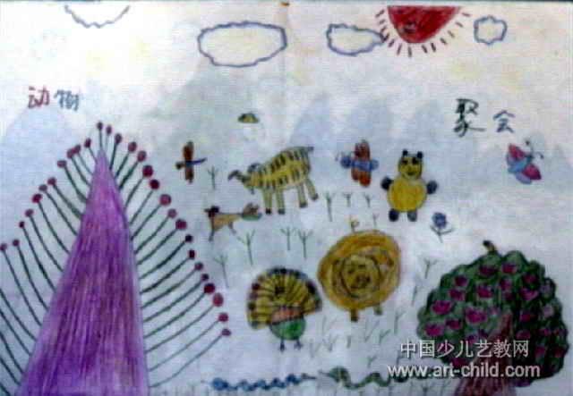 动物聚会儿童画2幅