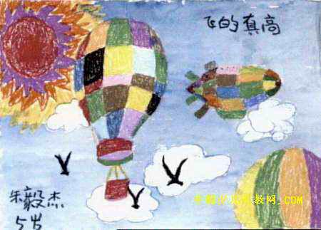 飞得真高儿童画