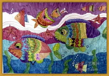 海底世界儿童画 十七 8幅 第6张
