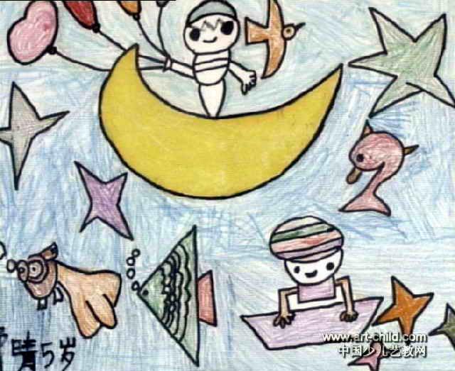 小鱼和我游太空儿童画图片图片