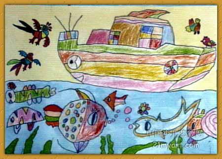 鱼船儿童画
