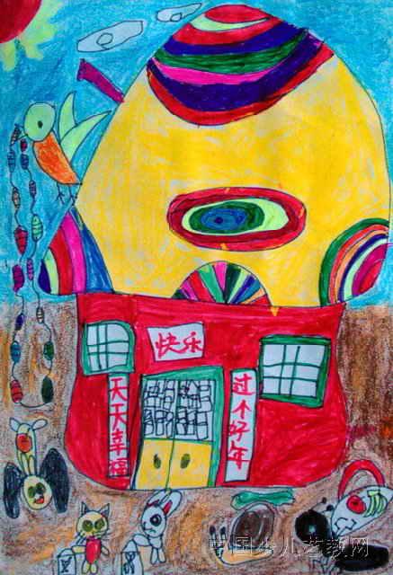 蘑菇房子儿童画,此幅油画棒画尺寸为640x437像素,作者张曼宁,女,7岁