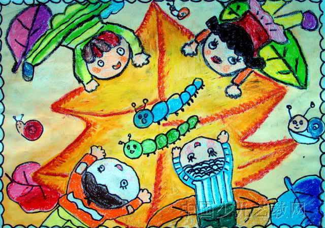 秋天的秘密儿童画
