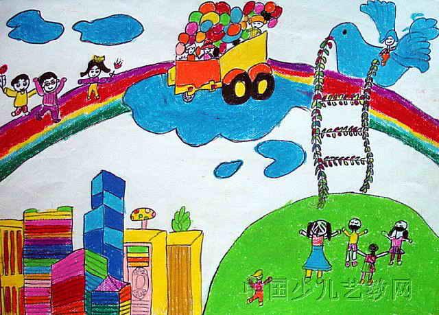 童年儿童画4幅图片