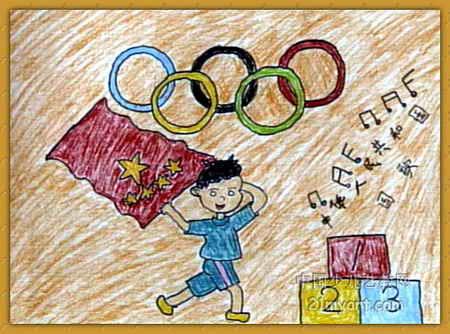 棒画,长334px,宽450px,作者张圆圆,女,5岁,就读邓州市域区六小幼儿园.图片
