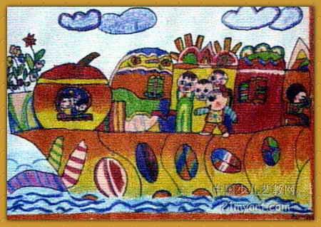 我们的快乐船儿童画