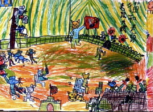 老鼠大战儿童画属于油画棒画