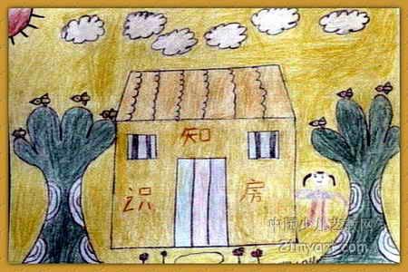 知识房儿童画