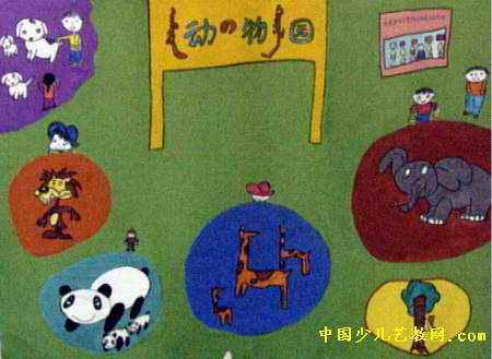 动物园儿童画7幅